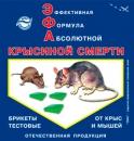 Средства борьбы с крысами и др.вредителями