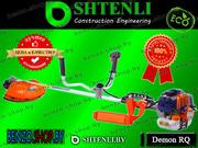 Триммер Shtenli Demon RQ 3500 / CG52 мощность 3, 5 кВт