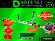 Триммер Shtenli Patriot RX 1750 / BC520