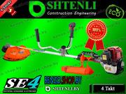 Бензиновый триммер Shtenli 4Takt 1700 / GX35 мощность 1, 7 кВт